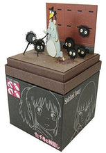 Sankei MP07-60 Studio Ghibli Engacho Paper Craft