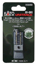 Kato 20-063 Straight Track Bumper Type A 66 mm with Illuminated Signal Light N Scale