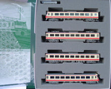 "Kato 10-1323 Seibu 5000 ""Red Arrow"" Early 4-Car Set N Scale"