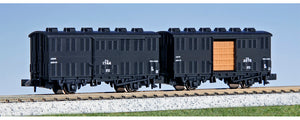 Kato 8057 Freight Car TUMU 1000 2 Cars N Scale