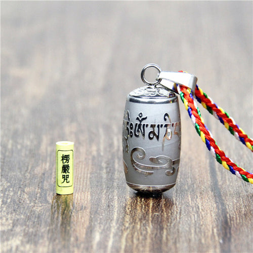 TIBETIAN PRAYER MINI AMULET PENDANT