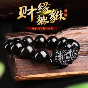 Black Jade Obsidian Piyao the Money Catcher