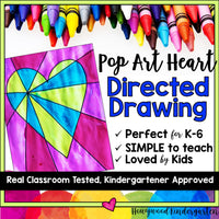 Pop Art Heart Directed Drawing - Valentine's Day and MORE!
