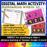 Digital Math Activity SUBTRACTION within 10 for Google Seesaw Distance or Class