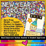 NEW YEARS ACTIVITIES 2019: no prep, perfect to display, simple, fun!