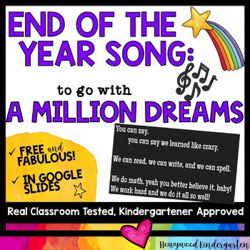 End of the Year Song to go with A Million Dreams
