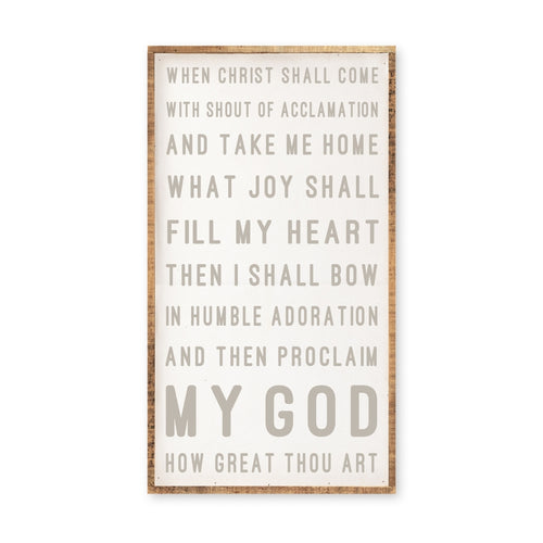 How Great Thou Art Large Wood Framed Wall Art