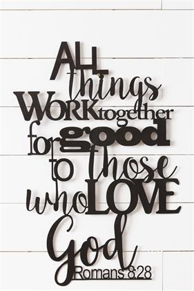 All Things Work Metal Wall Art