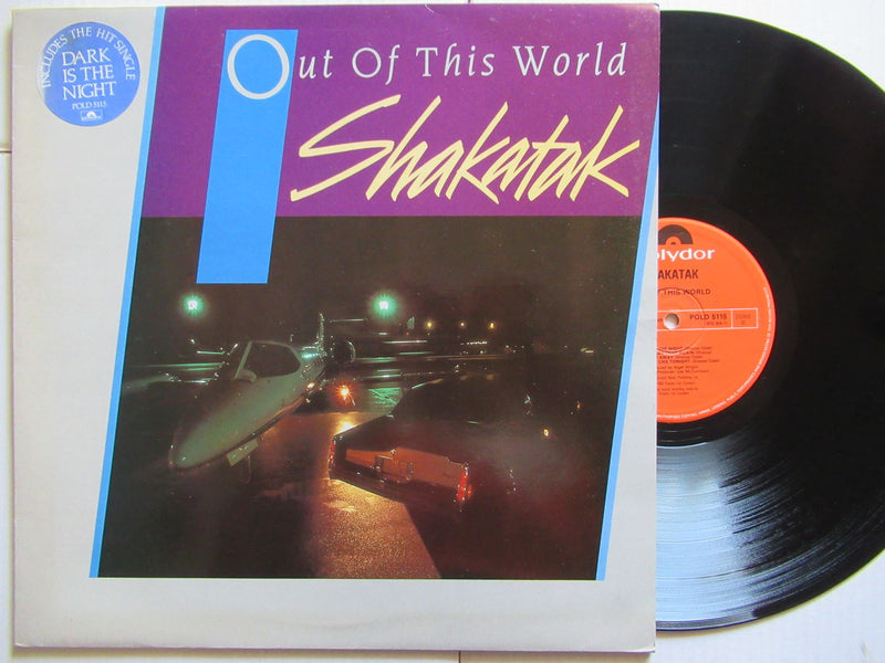 Shakatak | Out Of This World (UK VG+)