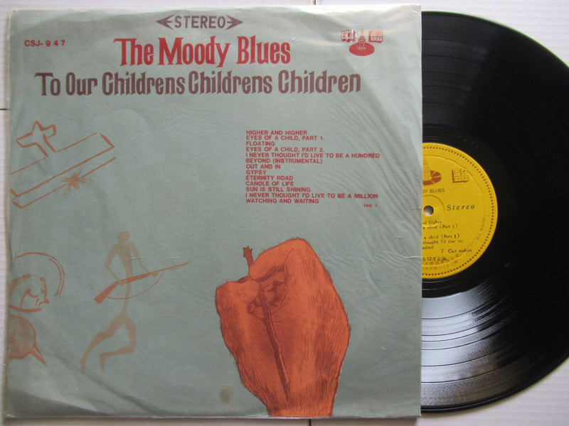 The Moody Blues | To Our Childrens Childrens Children (Taiwan VG)