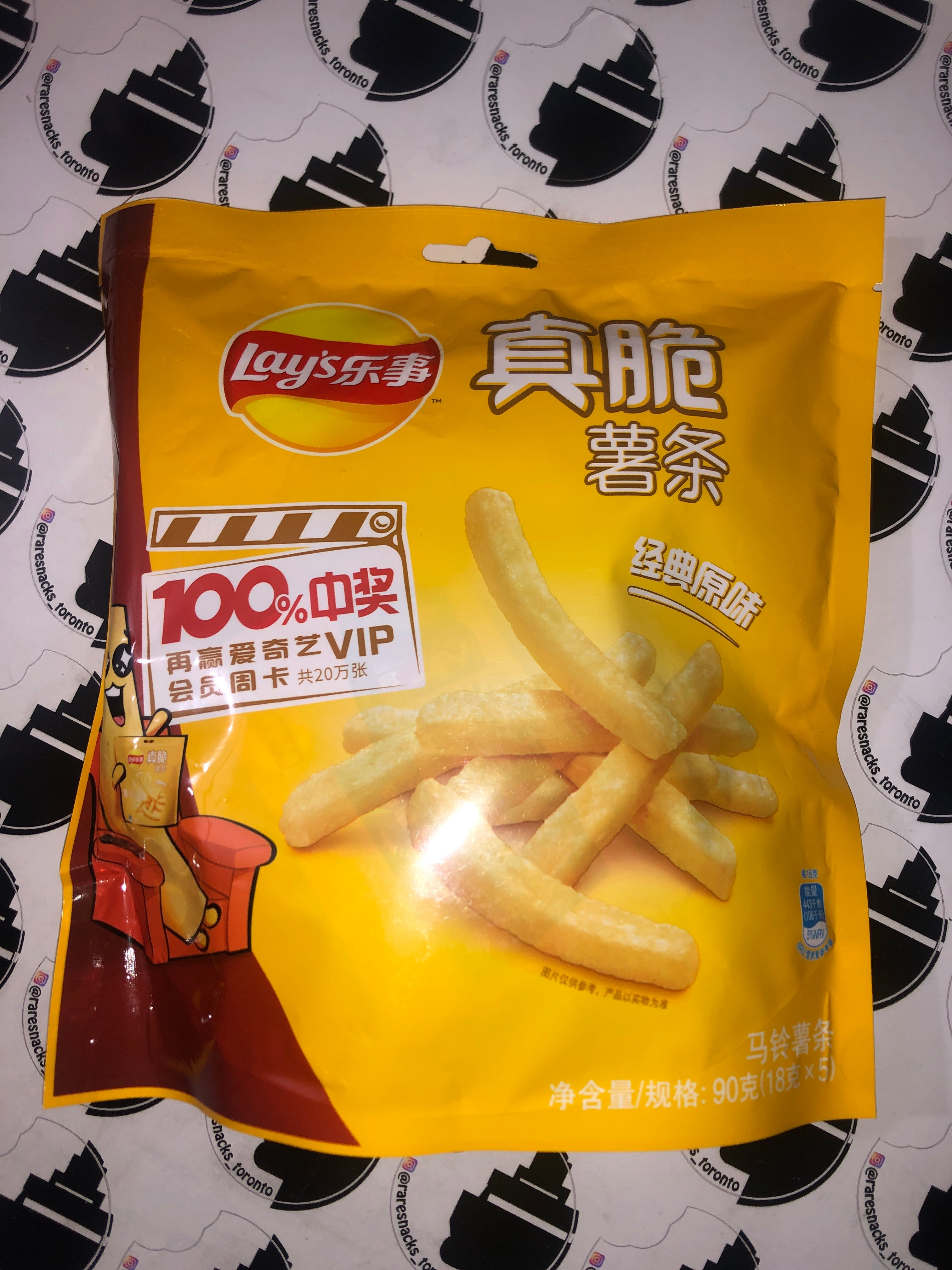 Lays French Fries Original 90G