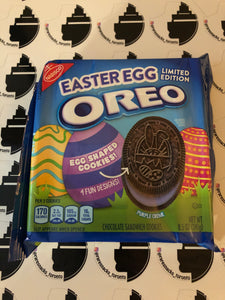 Oreo Easter Egg Limited Edition