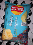 Lays Cheese Flavour 75g