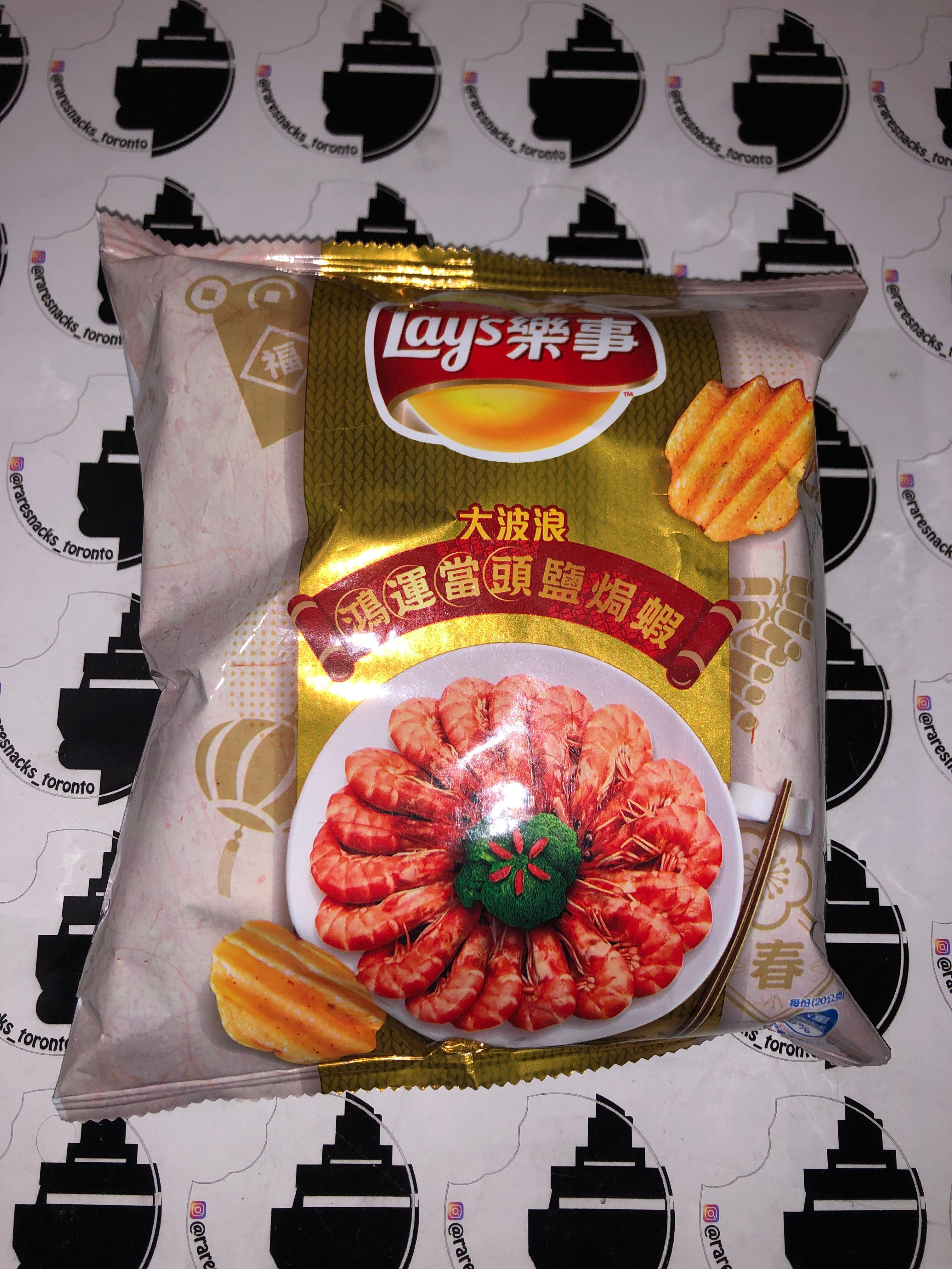 Lays Deep Ridged Salted Shrimp 36g