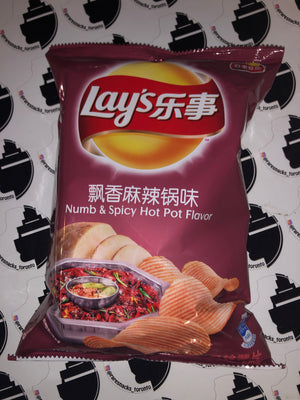 Lays Numb and Spicy Hot Pot