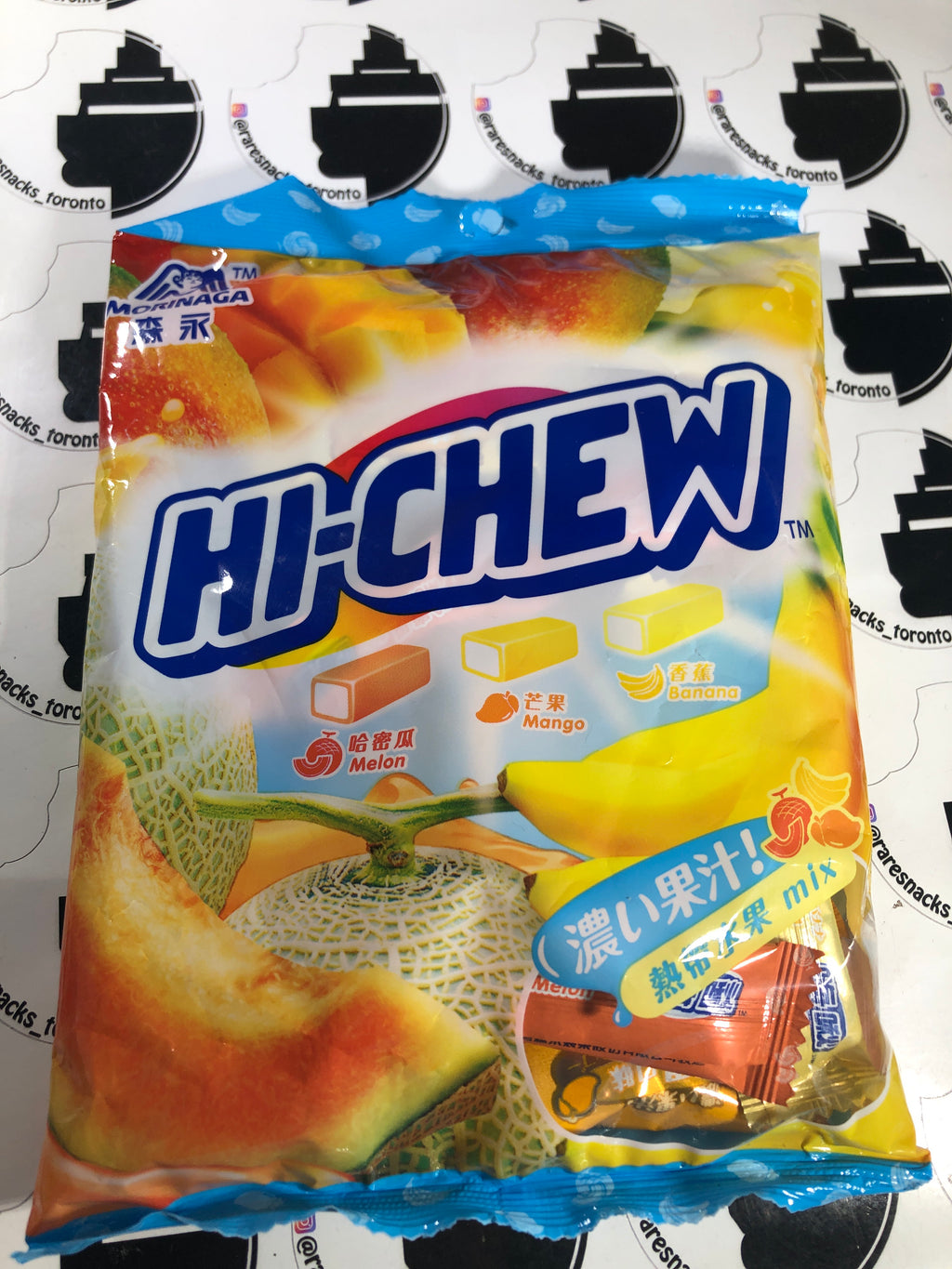 Hi-Chew Tropical Mix