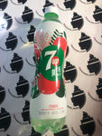 7up Moji7o Grapefruit Mojito