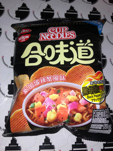 Nissan Cup Noodles Black Pepper Crab 50G
