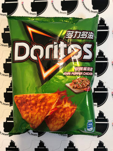 Doritos Thai Pepper Chicken 54g