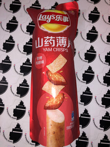 Lays Yam Crisps Roasted Chicken Wing 80g