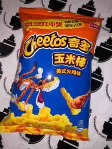 Cheetos American Style BBQ 60g