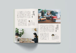 「Tea Time」 vol.7