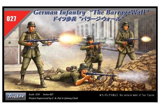 "TS35027 - Tristar 1/35 German Infantry ""The Barrage Wall"" (4 Figures)"