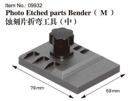 09932 - Master Tools Photo Etched Parts Bender (Size Medium)