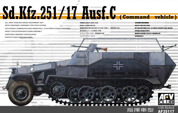 AF35117 - AFV Club 1/35 Sd.Kfz. 251/17 Ausf. C Commander Halftrack
