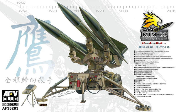AF35283 - AFV Club 1/35 USS/IDF/ROC MIM-23 Hawk Air Defence Missile System.