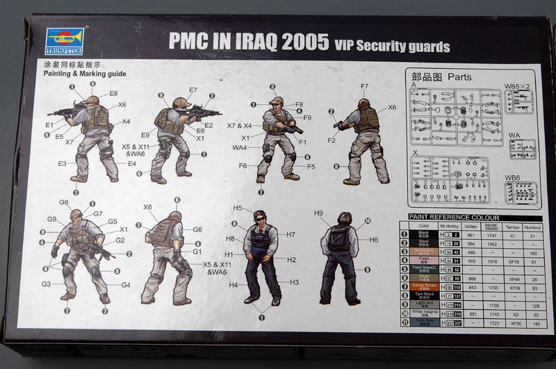 00420 - Trumpeter Private Military Company VIP Security Guards in Iraq 2005 (4 Figures)