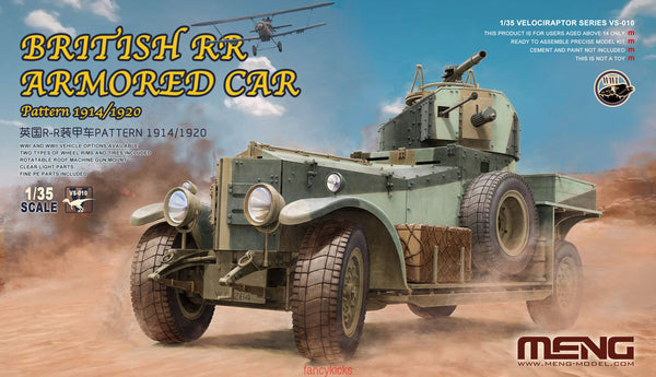 MVS010 -  Meng 1/35 - British WWI/WWII Rolls-Royce Armoured Car Pattern 1941/1920 ( New Tools 2019 )