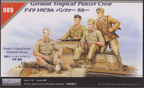 TS35009 - Tristar 1/35 German Tropical Panzer Crew (4 Figures)