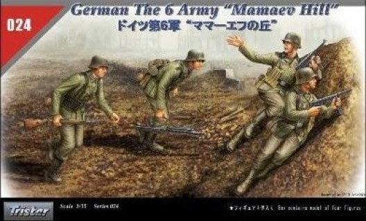 "TS35024 - Tristar 1/35 German The 6th Army ""Mamaev Hill""   (4 Figures)"