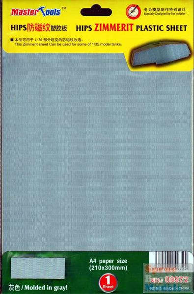 09972  - Master Tools Zimmerit Plastic Sheet A4 Paper Size (Grey)