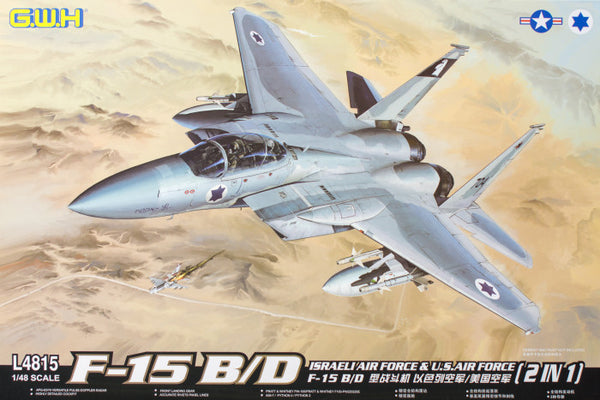 "GW4815 - GWH 1/48 US & Israeli Air Force F-15B/D ""Eagle"" Fighter (2 in 1)"