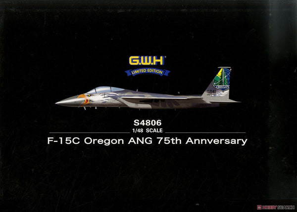 GW4806 - US Air Force F-15C Fighter w/Oregon State Empty Army 75th Anniversary Commemorative Painting Plastic ( Limited Edition )