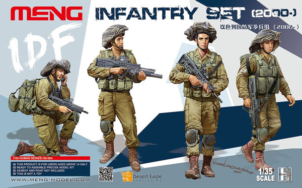 MHS004 - Israel Defense Force Modern Infantry Set ( 4 Figures )