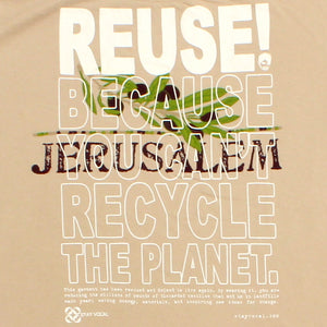 One of a Kind (Men's XL) REUSE! Jerusalem Olive Branch T-Shirt