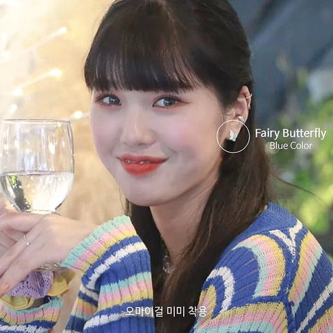 Oh my girl ミミ