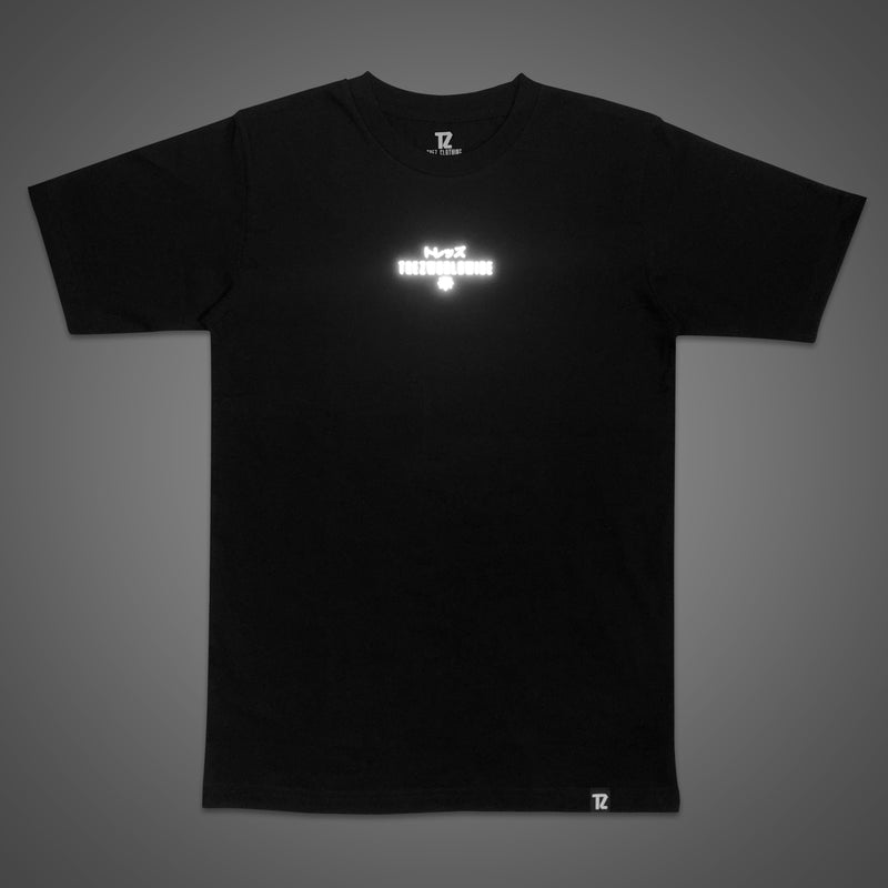 """God is Dope"" SS 3M リフレクティブ Tシャツ