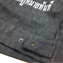 CRT - raglan denim jacket