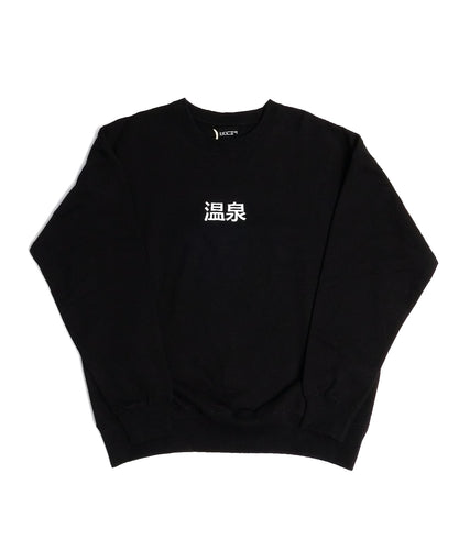 ONSEN SWEATSHIRTS - BLACK, CHARCOAL