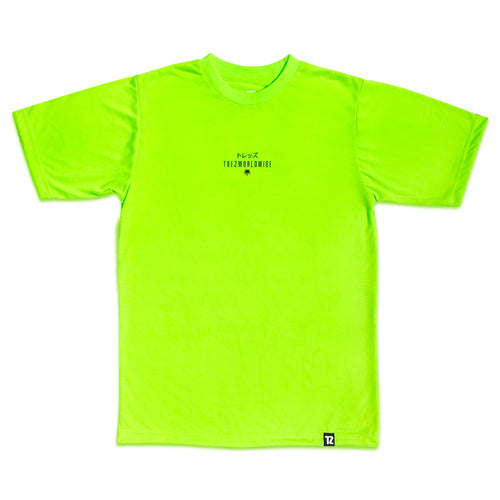God is Dope SS Tee Green Neon
