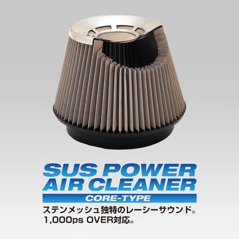 Air Intake / Filters