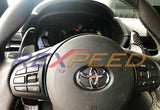 Rexpeed Supra 2020 Dry Carbon Steering Wheels Shift Paddles Extension