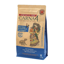 Carna4 - All Life Stages Chicken Dry Cat Food