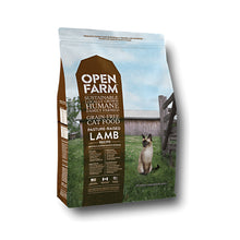 Open Farm Pasture Raised Lamb for Cats