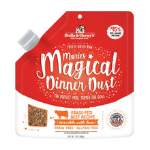 Stella & Chewy's - Marie's Magical Dog Dinner Dust Beef