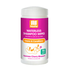 Nootie Shampoo Wipes Japanese Cherry Blossom